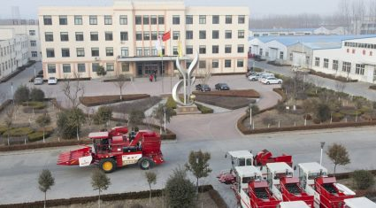 CLAAS makes Chinese move
