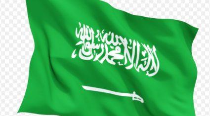 Saudi Arabia offering a growing market opportunity