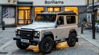 The last ever Land Rover Defender was made this week