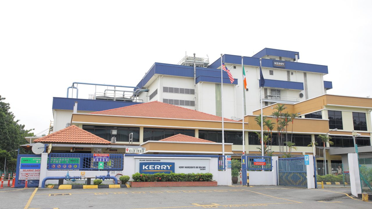 Did you know that Kerry Ingredients have more than one plant in Malaysia?