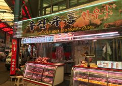 Industry 'optimistic' in preparation for Korean beef access – Creed