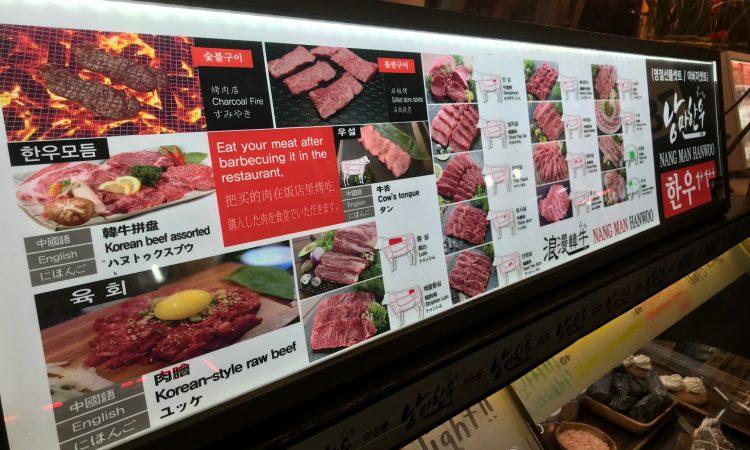 Goodman: 'Critical' to push for bone-in beef access in Korean talks