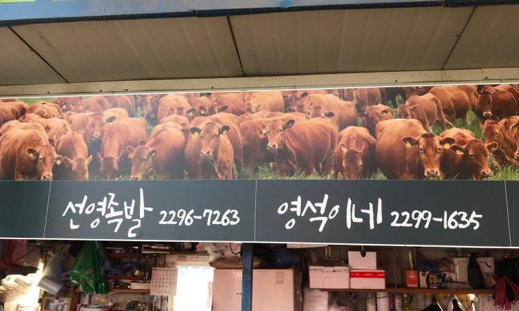 Korean meat importers set to visit Ireland next week