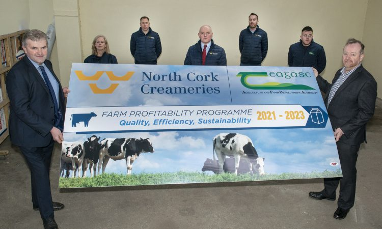 New joint programme agreed between Teagasc and North Cork Creameries